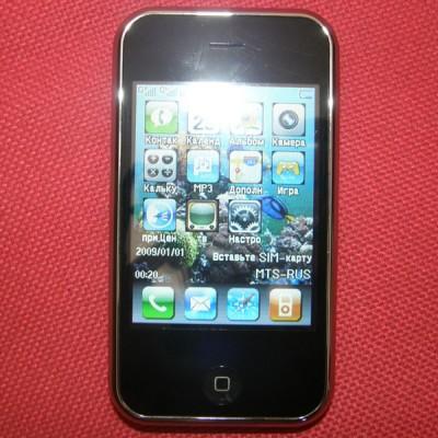 Продам IPNONE китайский 2000 грн новый ему неделя http://www.mobile76.ru...